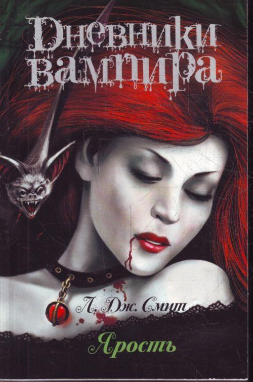 скачать скачать картинки вампиры: