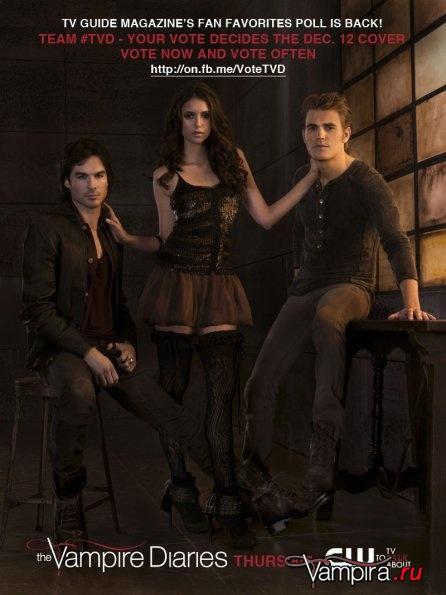 Онлайн 4серия вампира дневники