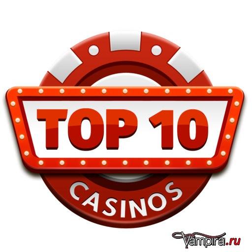 топ игровых казино сайтов