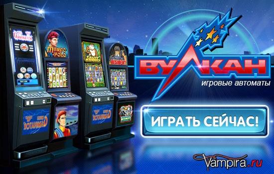Скачать симулятор игровые автоматы через торрент игровые автоматы полная версия скачать бесплатно